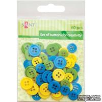 Набор пуговиц для творчества, пластик, 11мм и 14мм, 3 цв., 60шт./уп., сине-желтый, ТМ Santi