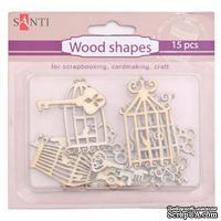 Набор форм деревянных Ключи-клетки, 15 шт, ТМ Santi
