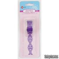 Лента самоклеющаяся блестящая Ажур фиолетовая, 2 м, ТМ Santi
