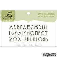 Набор акриловых штампов Lesia Zgharda А002а Алфавіт укр