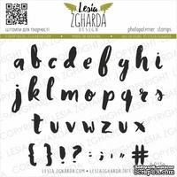 Акриловый штамп Lesia Zgharda A015a Алфавіт