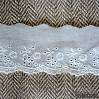 Кружево шитье, цвет белый натуральный, 100% хлопок, ширина 6 см, длина 45 см