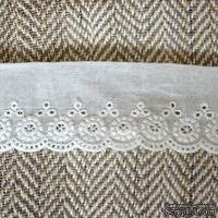 Кружево шитье, цвет белый натуральный, 100% хлопок, ширина 3.8 см, длина 45 см