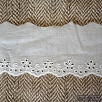 Кружево шитье, цвет белый натуральный, 100% хлопок, ширина 6.5 см, длина 45 см