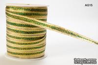 Лента Solid/Metallic, цвет зеленый/золотистый, ширина 95 мм, длина 90 см