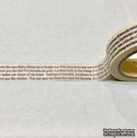 Бумажный скотч на клеевой основе, белый с печатным текстом, 15мм х 10м