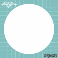 Заготовка для мини альбома от Вензелик - Альбом - кружочек, размер: 130x130 мм, толщиной 1,2 мм