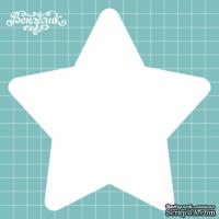 Заготовка для мини альбома от Вензелик - Альбом - звездочка, размер: 130x130 мм, толщиной 1,2 мм, 1 лист