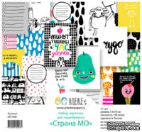 Набор карточек  от Артелье -  «Страна МО», 31шт., арт.ARTSMK