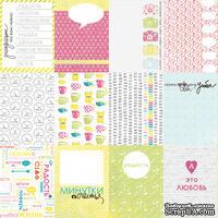 Лист бумаги от Lemon Owl, коллекция - Around the Corner, Mini cards RU