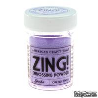 Пудра для эмбоссинга Lavender Zing!