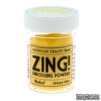 Пудра для эмбоссинга Mustard Zing!