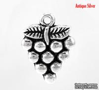"""Металлическое украшение/подвеска """"Виноград"""", 20х15мм, античное серебро, 1 шт."""