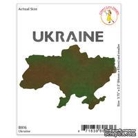 Нож для вырубки от Cheery Lynn Designs - Ukraine