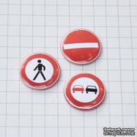 Скрап-значки (фишки). Дорожные знаки №4, 3 шт