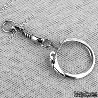 Основа для брелков с замочком и круглой цепочкой
