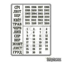 Акриловый штамп Lesia Zgharda C003a Календарь