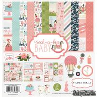 Набор бумаги Carta Bella Rock-A-Bye Girl Collection Kit, 30х30 см