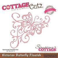 Лезвие CottageCutz - Victorian Butterfly Flourish