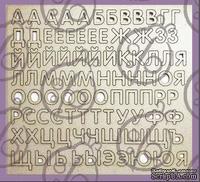 "Чипборд ""Алфавит"", набор №1 (90 штук) 1.5см, cb-148"