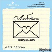 "Штамп ""Любовное письмо"" NL021"