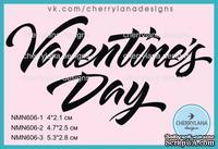 """Штамп """"Valentines Day"""" NMN606 NMN606-3, 5.3x2.8см"""