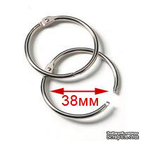 Кольцо для альбома, диаметр 3.8 см, 1 штука.