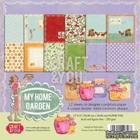 Набор плотной скрапбумаги от Craft & You Design - MY HOME GARDEN, 30x30 см, 12 шт, 250 гр/м3