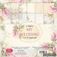 Набор плотной скрапбумаги от Craft & You Design - MY WEDDING, 30x30 см, 12 шт, 250 гр/м3