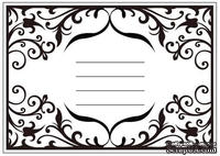 Папка для тиснения Crafts Too Embossing Folder - Invitation