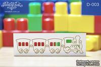 Чипборд от Вензелик - Поезд, 3 вагончика, размер: 30х115мм