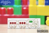 Чипборд от Вензелик - Поезд, 2 вагончика, размер: 88х27мм