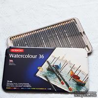 Набор акварельных карандашей - WaterСolour (DERWENT)  в металической коробке, 36 цветов