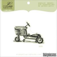 Акриловый штамп Lesia Zgharda D035 Трактор, размер 5,4х3,8 см. - ScrapUA.com