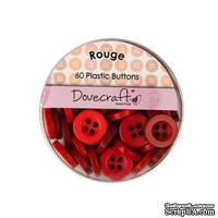 Набор пуговиц от Dovecraft - Rouge, 60 шт., красные