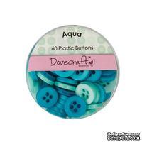 Набор пуговиц от Dovecraft - Aqua, 60 шт