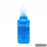 Жидкие эмалевые капли от Dovecraft - Blue, 20 мл