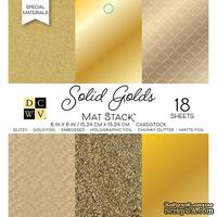 Набор кардстока DCWV Solid Golds, 15х15 см, 18 листов, золото, разные текстуры