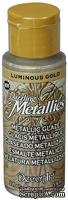Глазурь от Dazzling Metallics - Светлое Золото, 60 мл