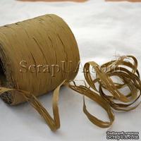 Рафия натуральная, цвет светло-коричневый, 1 метр