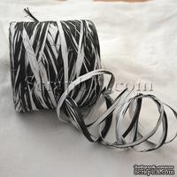 Рафия натуральная, цвет черно-белый, 1 метр