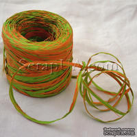Рафия натуральная, цвет зеленый с оранжевым, 1 метр