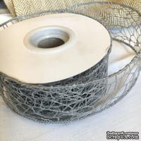 Лента-сетка с жестким кантом, цвет серый, шир. 5 м, длина 90 см