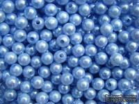 Бусины перламутровые, цвет голубой, 50 шт.