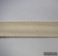 Киперная лента, ширина 25мм, цвет светлый бежевый, 90см