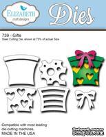 Нож  от   Elizabeth  Craft  Designs  - New  Gifts,  6  элементов.