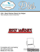 Ножи от Elizabeth Craft Designs - Best Wishes Stand Up Helper