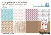 Набор бумаги БОГЕМА, 8 листов - 30х30 см + 1 лист - 15х30 см
