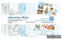Набор бумаги от Евгения Курдибановская ТМ - Winter,  30х30 см, 8+2 листов