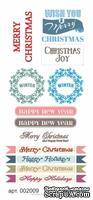 """Карточки для вырезания от Евгения Курдибановская ТМ -  надписи """"Merry Christmas"""", 9х20 см."""